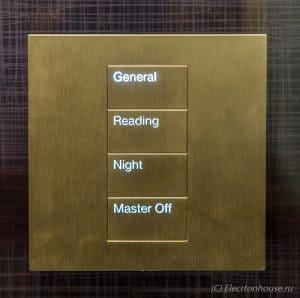 Lightmaster Control